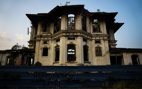 Haunted School Ruin In Penang, Malaysia: Shih Chung Branch School