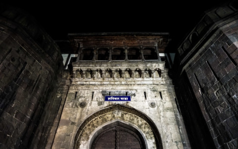 India's Haunted Shaniwar Wada Fort, Pune