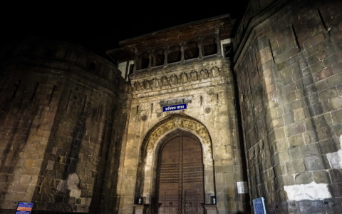 Most Haunted Places in Pune, India
