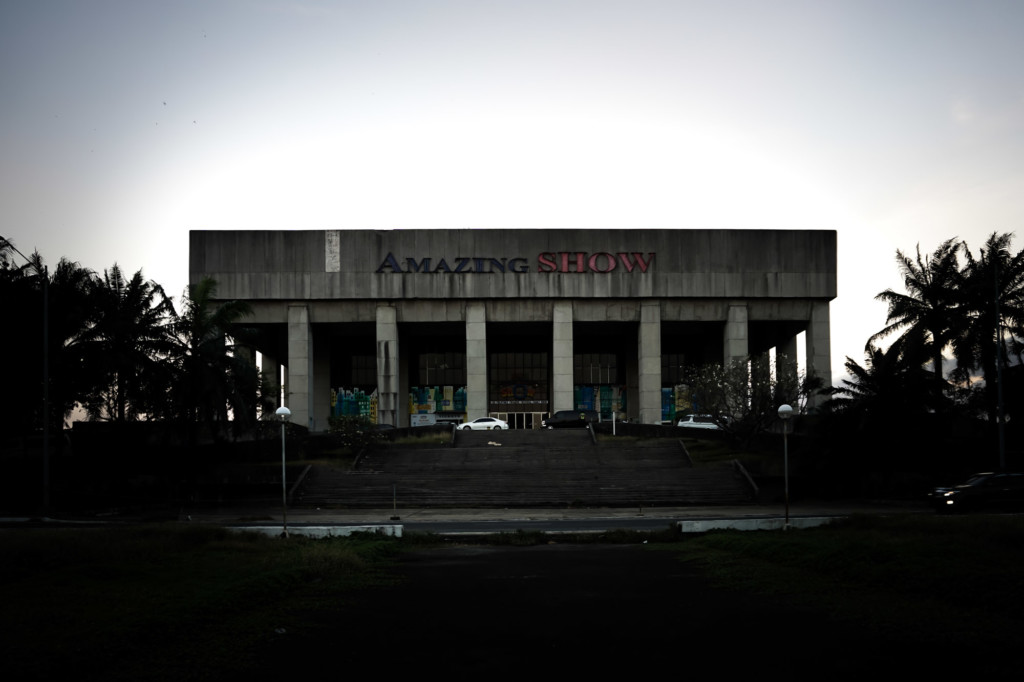 Haunted places in the Philippines.