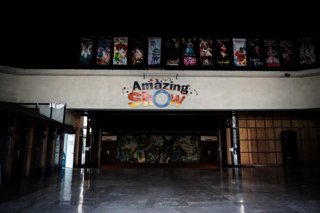 Amazing Show at Manila Film Center.