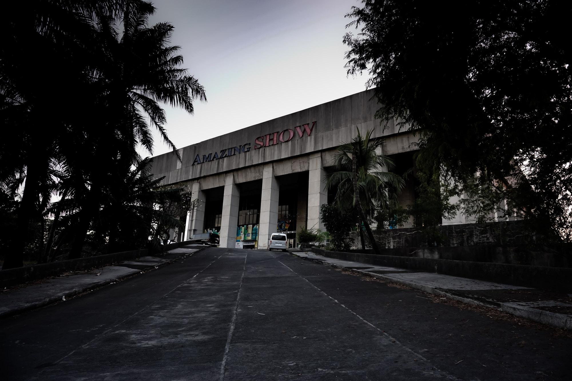 το κέντρο της Μανίλα