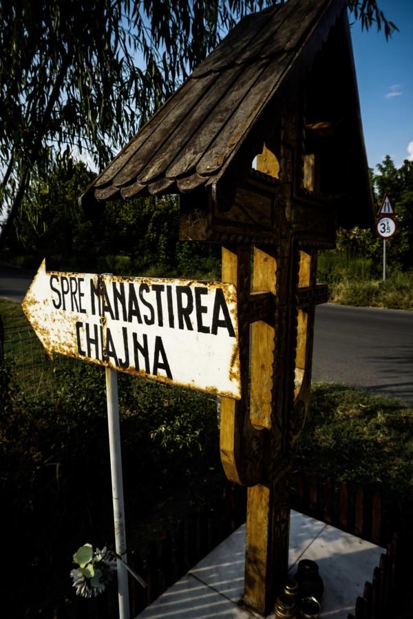 Sign to the Chiajna Monastery.