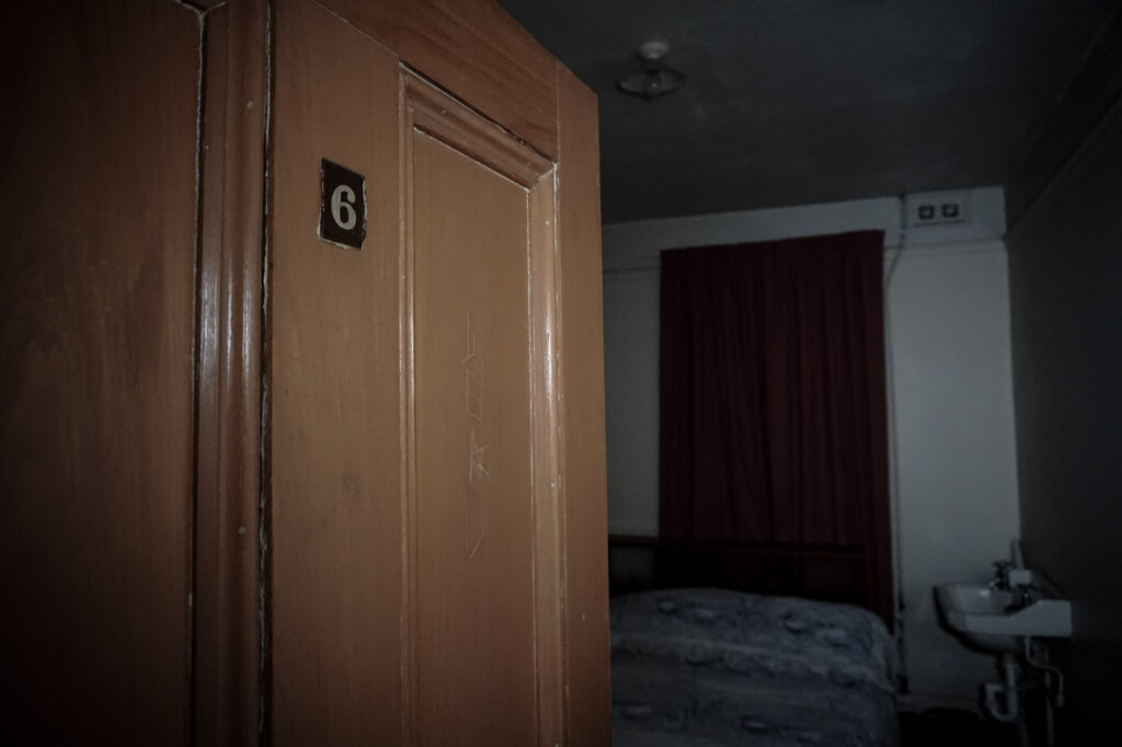 Haunted Room 6 at Australia's Bush Inn.
