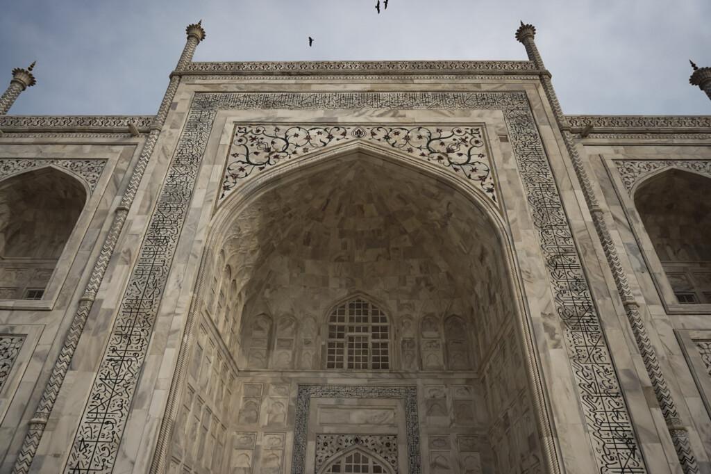 Design detail on the Taj Mahal.