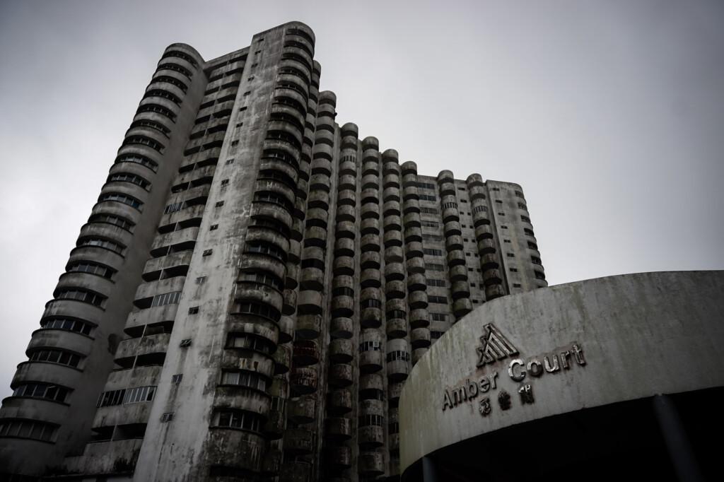 Haunted Amber Court Malaysia.