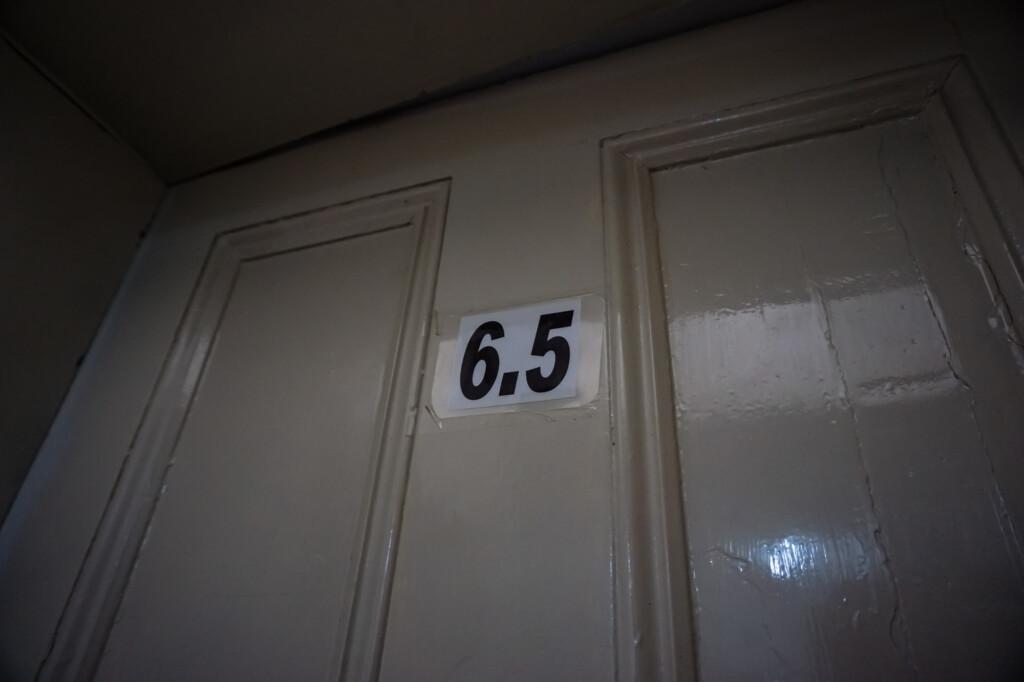 Haunted Room 6.5 Moonta.