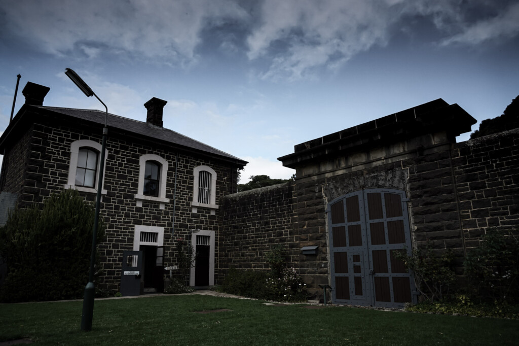 Ararat County Gaol now named J Ward.