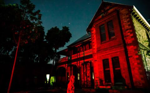 The Haunted Adelaide Zoo