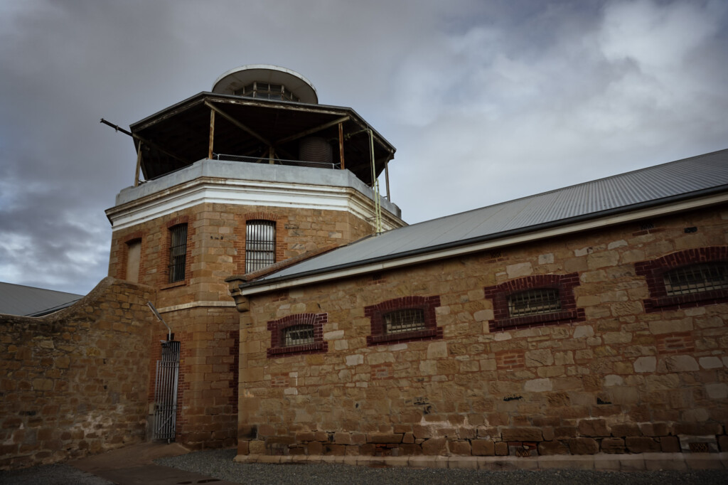 Tower of haunted Gladstone Gaol.